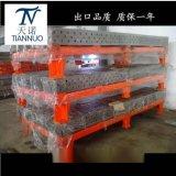 河北天诺厂家直销三维柔性焊接平台/三维工装夹具/3D焊接平台打孔平台
