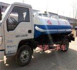 二手洒水车 改装绿化洒水车厂家 三轮道路冲洗洒水车 2-3吨三轮洒水车价格优惠