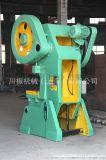 上海廠家直銷JB23-25噸開式可傾式衝牀,用質量開闢市場的產品