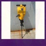 YN27C内燃凿岩机质量保证 发货及时