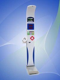 超声波身高体重血压脉搏测量仪