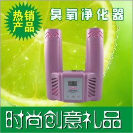 艾维芯B127粉色除臭电烘鞋器