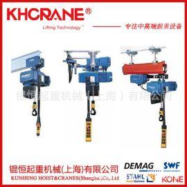 德馬格電動葫蘆 德馬格懸臂吊 德馬格KBK軌道 德馬格鋁合金軌道