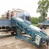 加護欄式箱貨輸送機 裝車用帶擋邊皮帶機qc