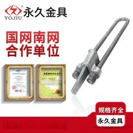 电力金具UT型线夹NUT-2 国标线路拉线金具