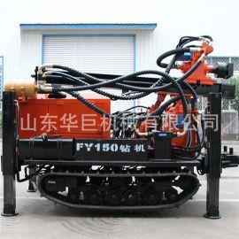 巨匠现货大型 气动钻深水井钻机 FY-150型履带水井钻机底盘更稳定