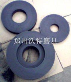石墨砂轮(1200mm以下)