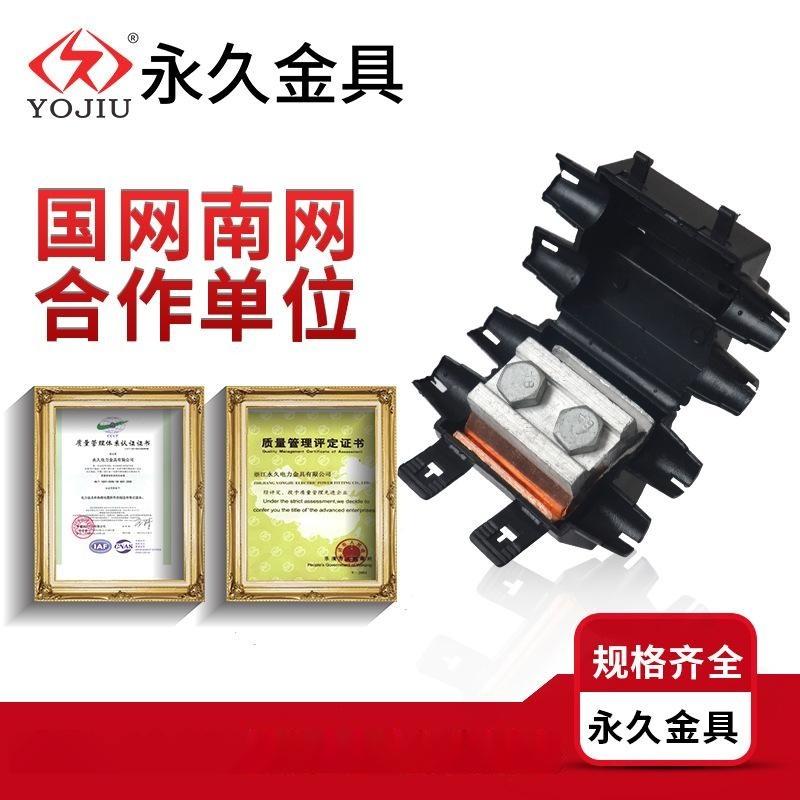 JBTL-16-120铜铝异型并沟线夹电缆