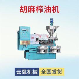 小型商用多功能榨油机 家用油菜籽榨油机 全自动榨油机