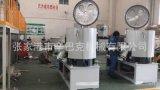 張家港輔機專業生產廠家,高速混料機廠家/PVC塑料混料機