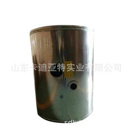 一汽解放系列油箱 解放 龙V 铁皮油箱 加厚加大 图片 厂家价格