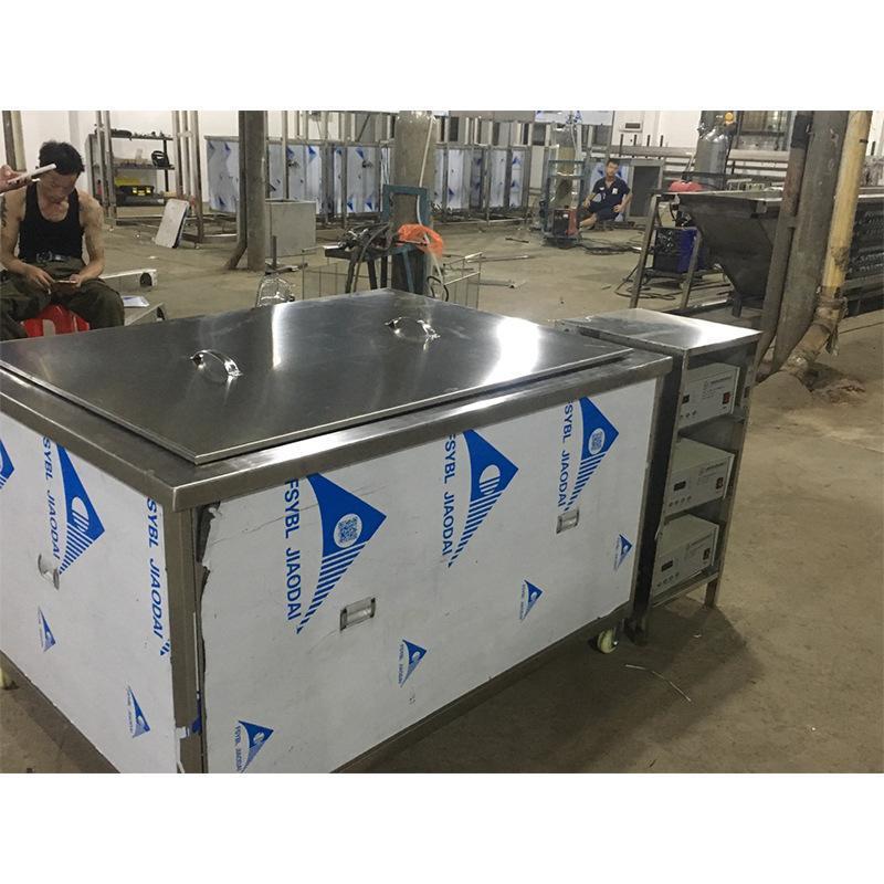 汽修用超声波清洗机,单槽式汽修用超声波清洗机