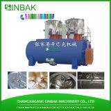 優質高效經濟節能臥式高速混合機組 立式混合機組 冷熱混組合機