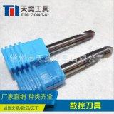 天美供應 鎢鋼定位鑽 硬質合金定心鑽 鎢鋼定心鑽 機牀用鑽