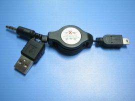 USB伸缩线