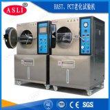 佛山PCT高压蒸煮仪 高压加速老化PCT试验箱 高温高压蒸煮仪厂家