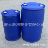新利直销120L200升化工桶塑料桶医药汽柴油工业用桶清洁桶双环桶