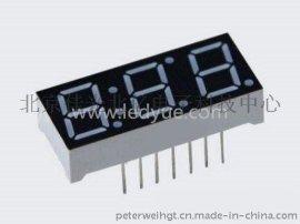 0.39寸三位數碼管 北京工業級數碼管