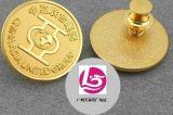 广州优质铜质胸针,西服领扣司徽,925纯银周年纪念章,