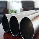專業生產201, 304, 316不鏽鋼焊接管廠家直銷 量大質優-金鼎