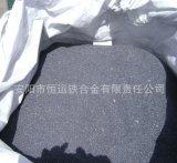 氢气专用硅铁粉 气球粉 氢气粉--【安阳恒运公司】