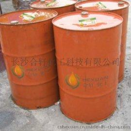 长沙河西麓谷区导热油供应商/耐高温导热油 现货直发