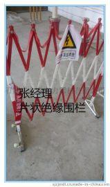 石家庄金淼电力厂家生产玻璃钢绝缘安全围栏