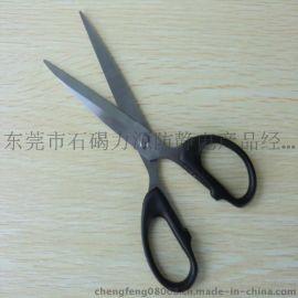 厂家直销防静电不锈钢办公美工剪刀,防静电吸卡剪刀。