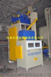 贵金属回收设备|贵金属回收设备厂家