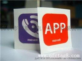 NTAG215芯片标签/NFC标签/不干胶贴纸标签
