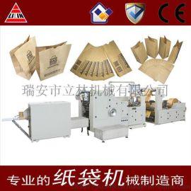专业生产牛皮纸制袋机 专业生产牛皮纸袋 全自动制袋机