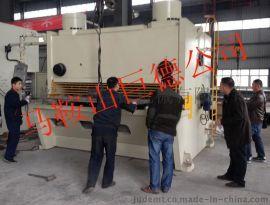 Q11Y-16*2500液压闸式剪板机价格