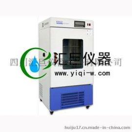 成都霉菌培养箱(无湿度)JYW-152A