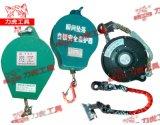 力虎工具 【厂家直销】 重量轻 产品质量高 安全防坠器