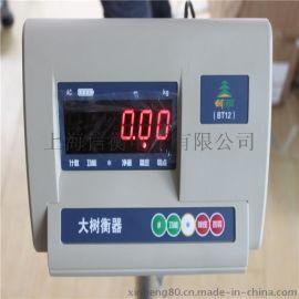 防爆电子台秤 100kg防爆电子台秤