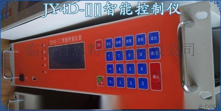 JY4D智能控制仪 GM0503D定量给料控制器 称重控制器 恒速秤秤仪表