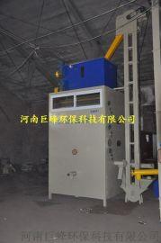 贵金属回收设备|河南金属回收设备厂家