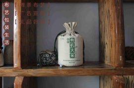 五谷杂粮专业订做 帆布大米袋等布类食品包装帆布袋