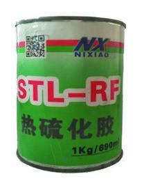 STL-RF热硫化剂