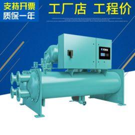 YGWS水冷冷水机组 半封闭螺杆式冷水机组离心式冷水设备
