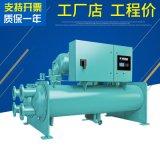 YGWS水冷冷水機組 半封閉螺桿式冷水機組離心式冷水設備