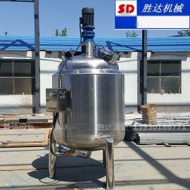不锈钢搅拌罐 电加热搅拌桶 配料罐