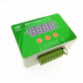 南普科创 气压控制仪NP-06 压力控制器 气体 控制自动补气