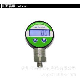 精密压力表NP65 真空表负压表 **精度超稳定性 压力表生产厂家