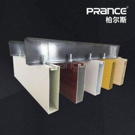 咖啡厅铝方通 佛山专业生产铝方通厂家 铝方通