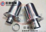 呼吸器 除菌呼吸器 水箱呼吸器 储罐呼吸器卫生级