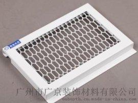 网格铝板【常规尺寸】拉网铝板定制加工
