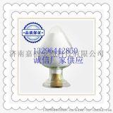 对羟基苯丙酸价格功效原料厂家501-97-3