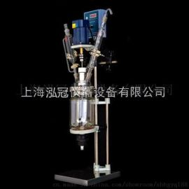 双层玻璃反应釜质量保证S212-1L实验室专用