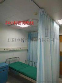 江苏提供输液轨道安装方法,病房输液天轨厂家